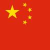 china_100x100